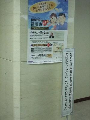 2010_11060012.JPG