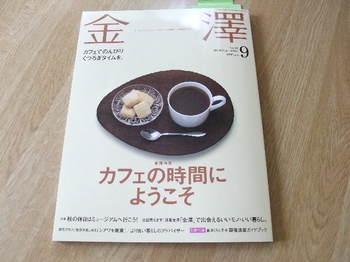 2009_08190005.JPG