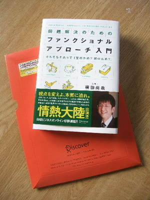 2010_08240001.JPG