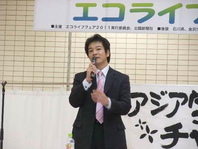 2011_12040017.JPG