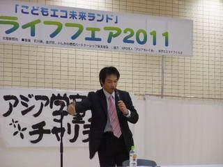 2011_12040020.JPG