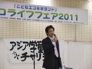 2011_12040021.JPG