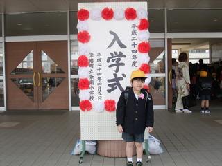 2012_04050013.JPG