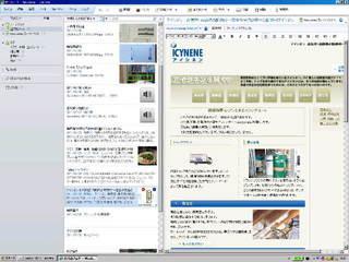 エバーノートのスクリーンショット20111007.JPG