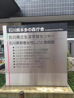 本田の森庁舎の写真.jpg