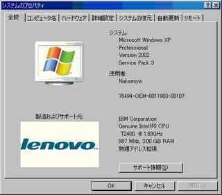 GW-00011.jpg