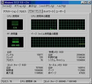 GW-00015.jpg