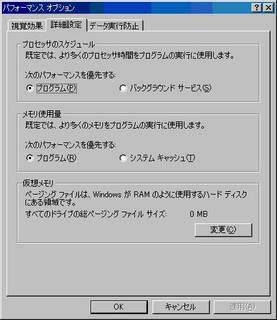 GW-00017.jpg