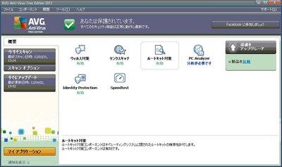 GW-00019.jpg