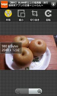 rps20111015_213602.jpg